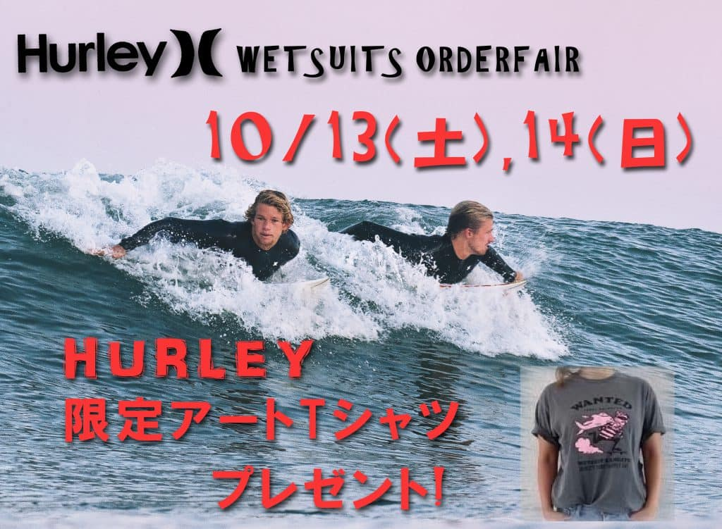 HURLEY 18FWFAIR